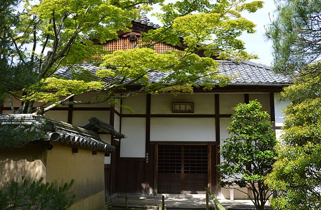daitokuji-kohoan