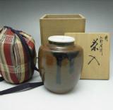 katatsuki-pottery-tea-caddy.jpg